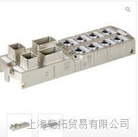 好质量murr安全模块,MURR金属安全模块选型资料 55274