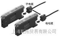 SUNX日本微型激光位移传感器经销,松下位移传感器主要优点 -