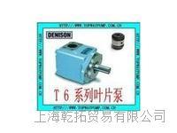 丹尼逊叶片泵连接方式 T6ED-052-048-1R03-B1-J224