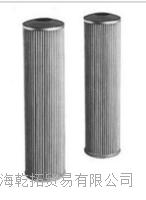 EM001H-003N油压过滤器用交换用滤芯 EM001H-003N
