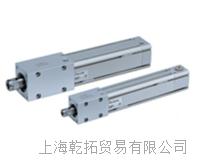 日本SMC气缸选型步骤 MDB1B125-250Z
