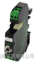 带拨动开关的输出继电器技术优势 51153