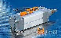 高性能的爱福门紧凑型振动传感器 VKV021