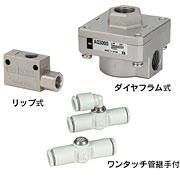 日本SMC快速排气阀选型数据 ASV310F-02-06S