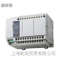 SUNX变频器安装及使用