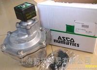 原装进口ASCO通用型隔离阀价格