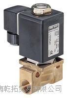 正品burkert隔膜电磁阀85299通要 1078