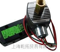 JOUCOMATIC电磁阀线圈,43004158 1/2 24V