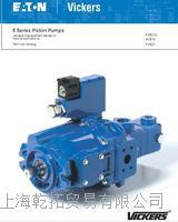 美国进口伊顿齿轮泵 PVH131R13AF30A2500000002002AE010A