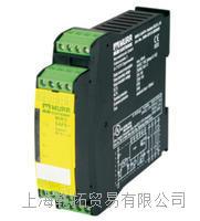 订货号:3000-33113-3020060穆尔安全继电器 3000-33113-3020065