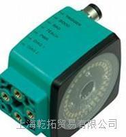 选型资料德国P+F视觉传感器,VOS312-100