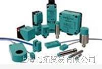 原装P+F光纤转换器,SU18/16/35/40A/110/115/126A