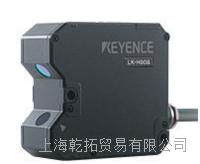 进口KEYENCE激光位移传感器LK-H008产品原理 LK-G5001PV