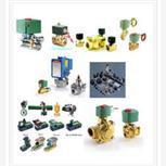 SC8210G095 115/50,ASCO8210系列电磁阀特价