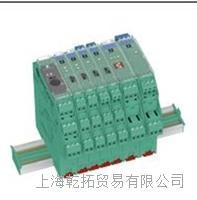 德国倍加福 p+f齐纳栅安装环境 ML7-8-H-350-IR/65A/115B/24VDC
