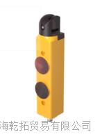 特价销售德国巴鲁夫安全开关选型参数 BID F101-2M100-M20ZZ0-S92