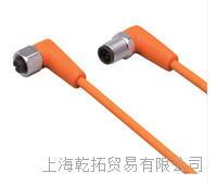 IFM连接电缆,信息资料编辑EVT085