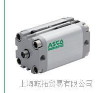 ASCO阿斯卡紧凑型型材气缸产品信息