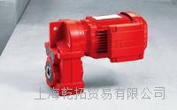 中文数据表:SEW赛威交流电机完整手册 MC07B0004-5A3-4-00/FSC11B