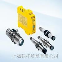 供应现货施克SICK光电开关WL100-P3430  WL100-P3430