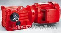 K系列SEW斜齿轮-锥齿轮减速机选型指南 KA57 DRE132M4BE11/TF/ES7R/Z