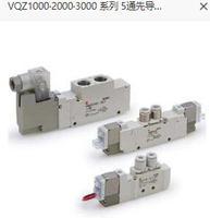SMC五通先导式电磁阀:产品样本 MDBB63-150