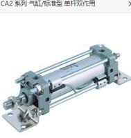 日本SMC气缸,单工推荐 CDA2B63-18+45-XC11