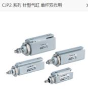 常用气缸报价,SMC针型气缸实物图 CJP2B6-5D-B