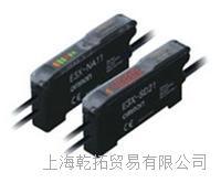 日本欧姆龙简易光纤放大器,OMRON性能和优点 -