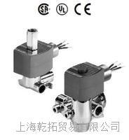 阿斯卡先导电磁阀应用范围 220VAC.52000008