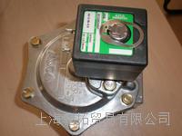 世格直角式脉冲阀材质说明,EFG551A001MS/24VDC-J