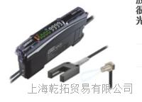 OMRON彩色光纤放大器教你正确使用 E3NX-CA21 2M