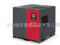 EOS900i 免维护螺杆真空泵