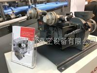 Edwards nES300ex 化工型单级旋片真空泵 nES300ex
