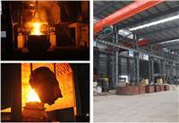 西安不锈钢铸造设备