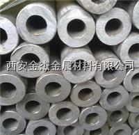西安不锈钢厚壁管 6*3-8*3-10*4-25*5-35*5-48*8-76*6-108*10-114*12