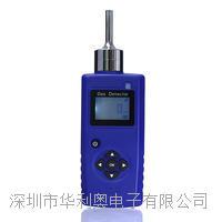 便携式二甲苯检测仪 DTN220B-C8H10