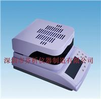 红外线水分测定仪 CSY-H1