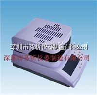 氧化铝水分测定仪、硅粉水份检测仪