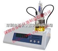 液压油水分测试仪