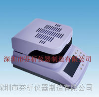 微硅粉水分测定仪