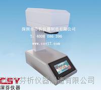 高精度卤素水分检测仪