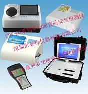CSY-N8水果蔬菜农药含量检测仪