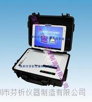 CSY-N8农药残毒快速检测仪