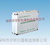 CSY-J07酒醇检测箱