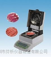 红外快速肉类水分测定仪