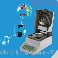 纺织印花浆料固含量快速测定仪