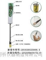 手持式劣质油检测仪/食用油品质检测仪