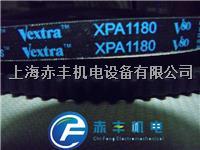 XPA2932耐高温三角带XPA2932空压机皮带 XPA2932