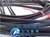 XPZ1080/3VX425盖茨皮带XPZ1080/3VX425防静电三角带 XPZ1080/3VX425